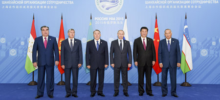 Xi's Inspiring Statement at SCO Summits
