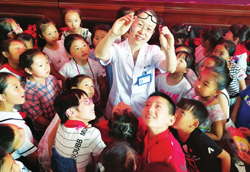 Taiyuan Marks National Eye Care Day